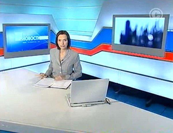 """首都电视台,""""新闻""""节目,2011年2月20日"""