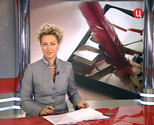 TV Tsentr (TV Center) channel – Sobytia (News Hour). November 17, 2010