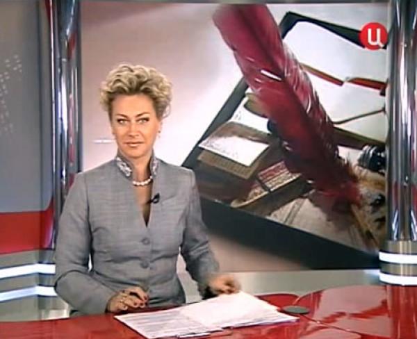 """中心电视台,""""时事""""节目,2010年11月17日"""