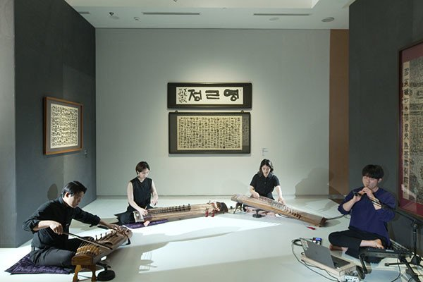 朝鲜族传统乐器套装Gugak伴随韩国书法表演演奏