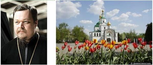 Конкурс «Святое Писание в каллиграфии» вызвал интерес в Московском Патриархате Русской Православной Церкви