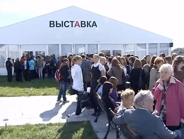 """第一频道电视台,""""大诺夫哥罗德新闻""""节目, 2010年9月13日"""