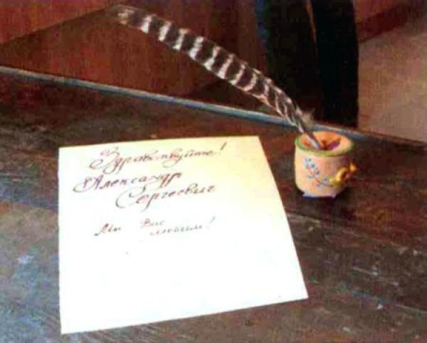 Мастер-класс участника проекта «Международная выставка каллиграфии» Юрия Ковердяева на 11-м Московском международном фестивале музеев «Интермузей-2009»