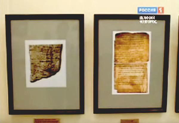 Vesti (News Hour) – Veliky Novgorod on the Russia 1 TV Channel. September 10, 2010