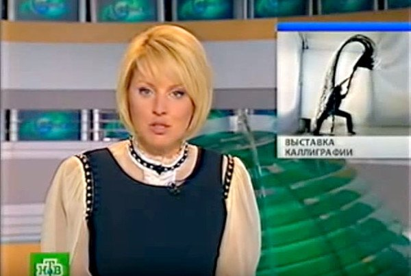 NTV tells us about the opening of the II International Exhibition of Calligraphy. October 14, 2009