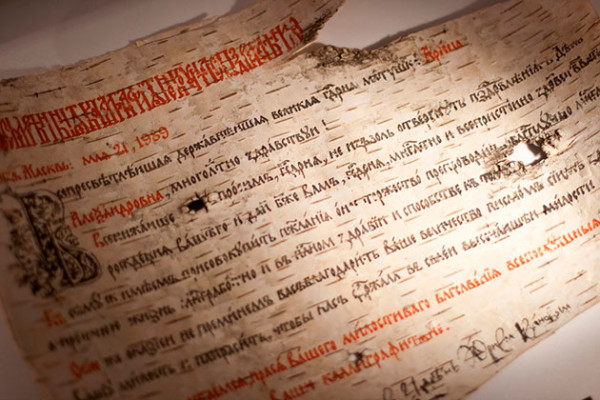 May 24 is the Slavic Writing and Culture Day