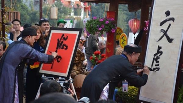 """""""春季书法节""""保护越南新年传统"""