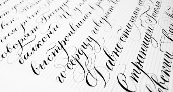 В Ростове на тотальном диктанте выберут обладателя красивого почерка