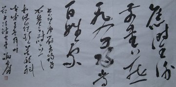 Poems by Liu Yuxi (Tang dynasty)