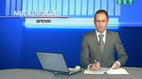 Телеканал «ВКТ» — программа «Новости», 17 ноября 2010 г.