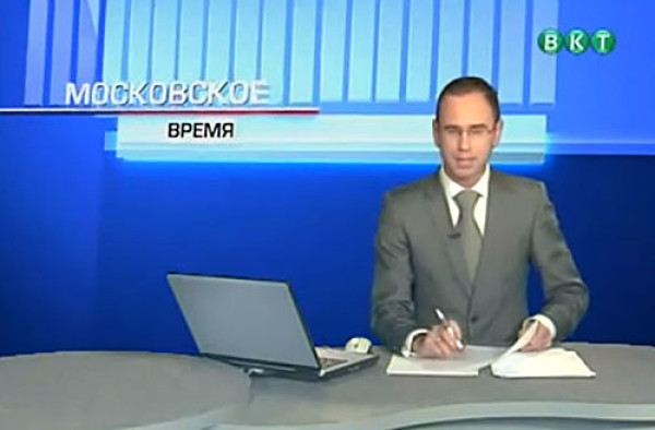 VKT TV-channel – Novosti (News Hour). November 17, 2010