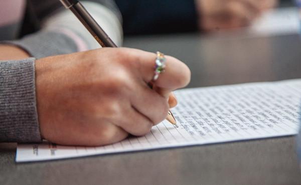 23-го января празднуем Международный день ручного письма