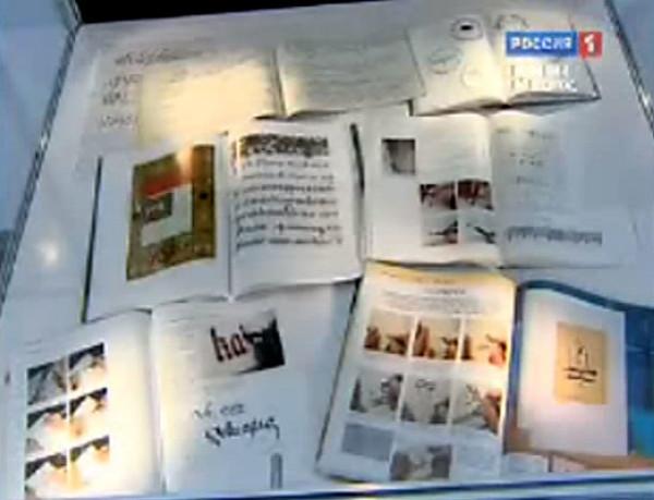 Vesti (News Hour) – Veliky Novgorod on Russia 1 TV channel. September 2, 2010