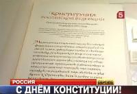 Телеканал «Петербург — Пятый канал» — программа «Новости», 12 декабря 2008 г.