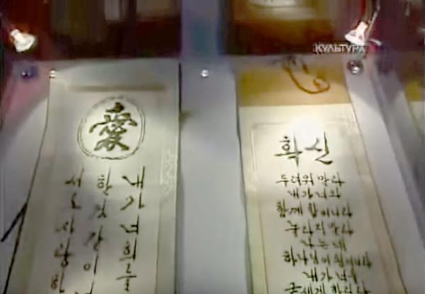 Телеканал «Культура» — открытие II Международной выставки каллиграфии, 14 октября 2009 г.