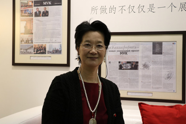 Chinese artist Wang Xiuling visits the Contemporary Museum of Calligraphy