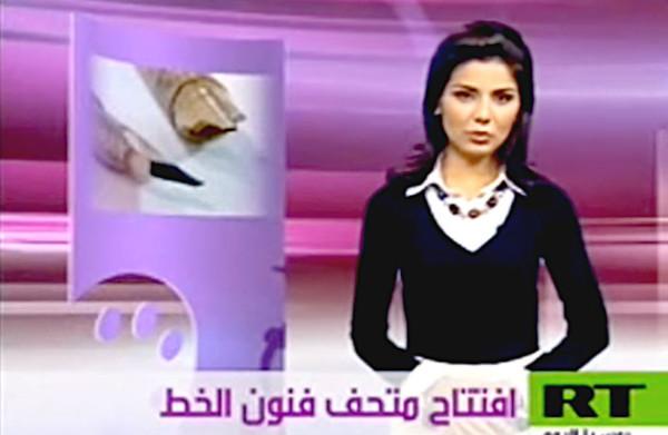 """今日俄罗斯电视台,""""新闻""""节目, 2008年8月1日"""