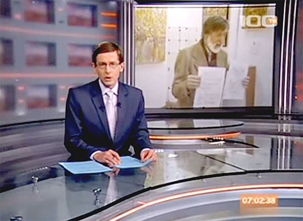 """100电视台,""""最新新闻""""节目, 2010年9月10日"""