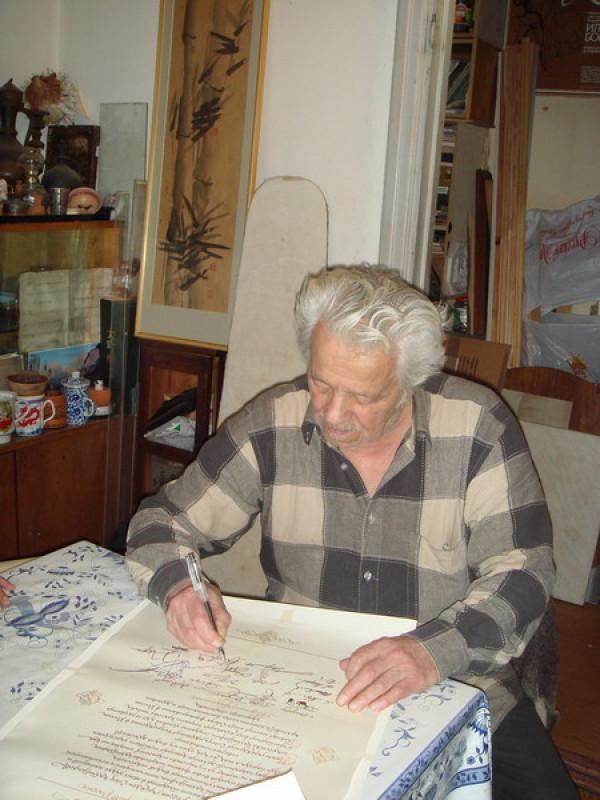 Мастер Богдеско присоединяется к Союзу Каллиграфов
