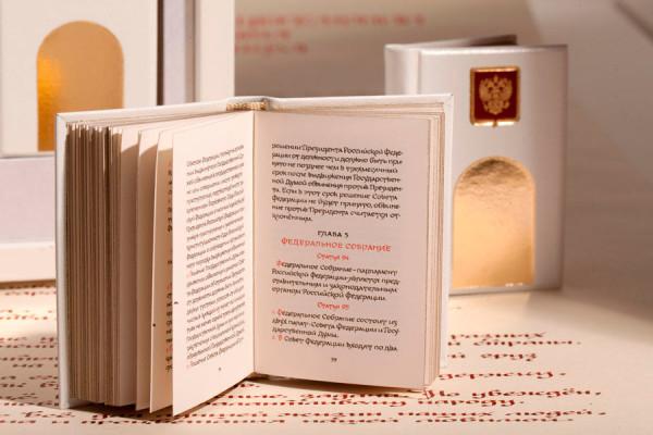 Выставка «Великой русской и китайской каллиграфии» в Государственной Думе