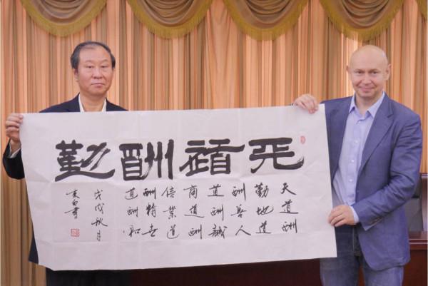九月初现代书法馆代表团再次出访中国