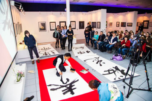 April 5th, 2015. A master-class in the art of Japanese calligraphy and Ikebana