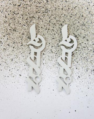 Сalligraphic jewellery 'London White'