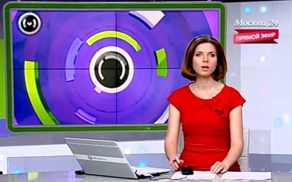 """莫斯科 24电视台,""""新闻""""节目(晚间播放)。2012年11月4日"""