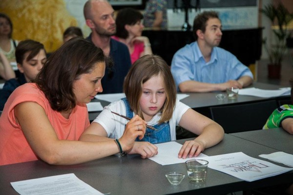 Presentation of the children's calligraphy course held in the Contemporary Museum of Calligraphy