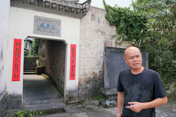 Team of Contemporary Museum of Calligraphy visited ink factory in Huangshan