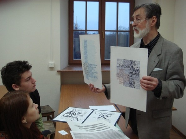St Petersburg Calligraphers Support MVK Initiative