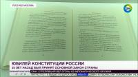 Mir TV-Channel, news block, September 2, 2017