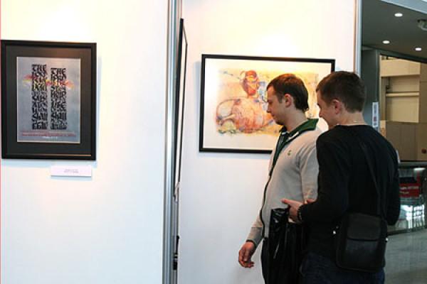 Презентация Международной выставки каллиграфии на выставке Машиностроение/Mashex-2008