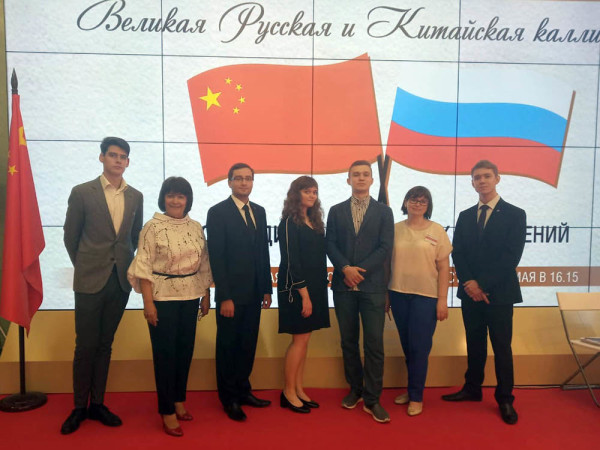 State Duma continues hosting the Great Russian and Chinese Calligraphy