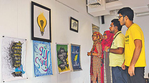 Promoting art through Calligraphy