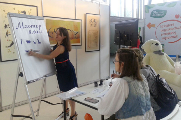 Calligraphy workshops for children at WANEXPO Festival