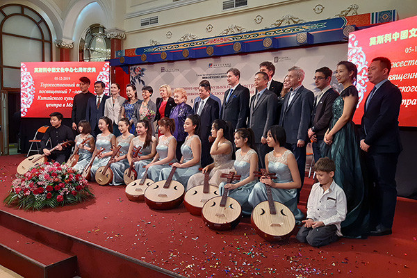 China Cultural Centre in Moscow celebrates 7th birthday