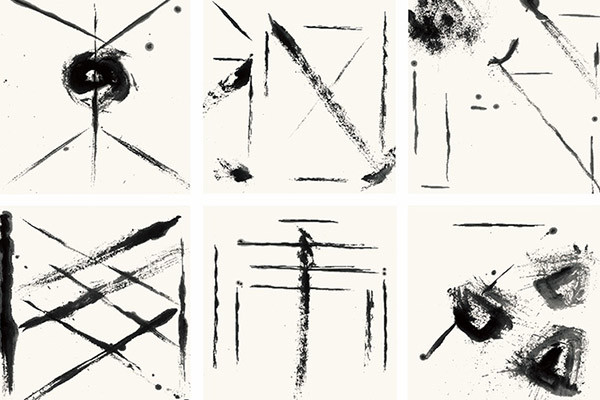 Art event fuses Liangzhu pictographs with calligraphy