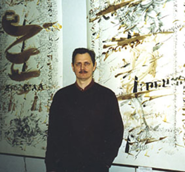 We welcome a new participant of the International Exhibition of Calligraphy!