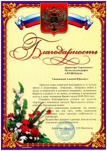 Yaroslavsky Social Service Centre