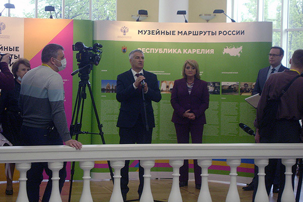26–27 мая 2021 года в Петрозаводске прошла масштабная конференция «Музейные маршруты России»