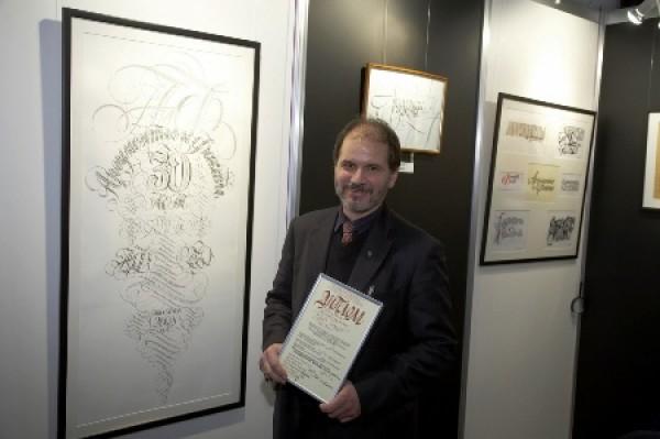 Церемония официального закрытия Международной выставки каллиграфии