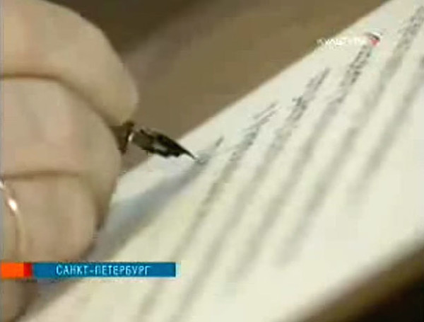 """文化电视台,""""新闻""""节目, 2008年12月9日"""
