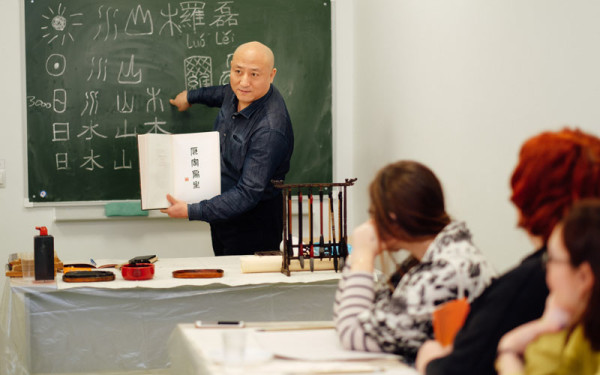 В Санкт-Петербурге открылась Школа Китайской каллиграфии