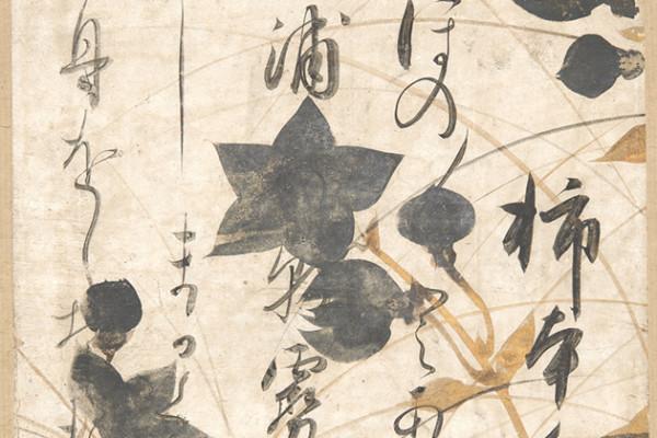 美国博物馆将接受550件日本艺术赠品