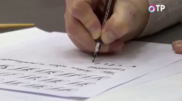 """俄罗斯公共电视台,""""日历""""节目。"""
