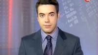Телеканал «ТВЦ» — программа «Новости», 18 сентября 2008 г.