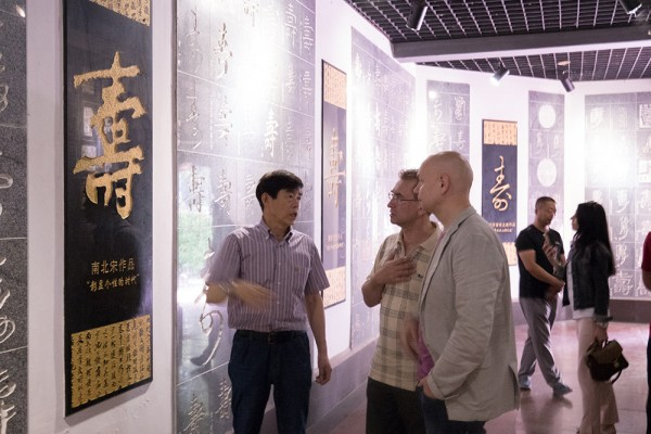 The Contemporary Museum of Calligraphy Delegation Visits The Chinese Calligraphy on Stone Museum
