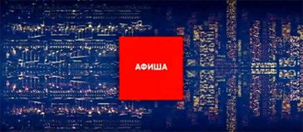 Телеканал «Эксперт ТВ» — программа «Новости», 17 апреля 2009 г.