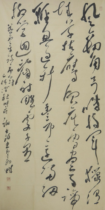 A poem by a Tang dynasty poet